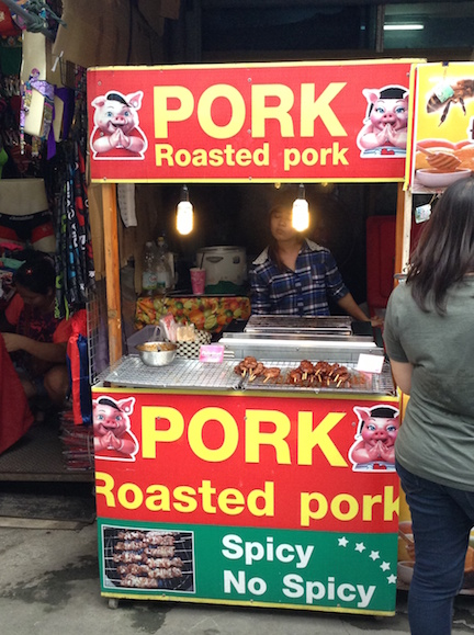 Thailand Food Stall