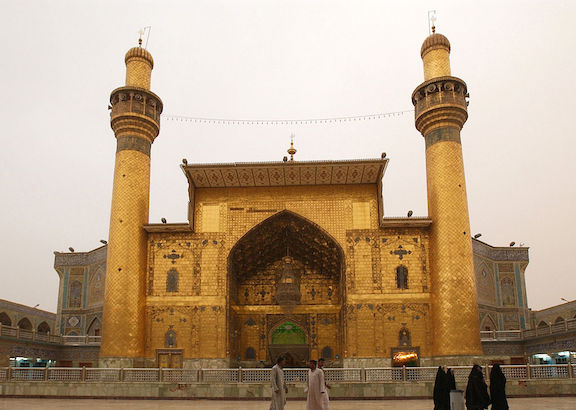 Ali Shrine and Mausoleum